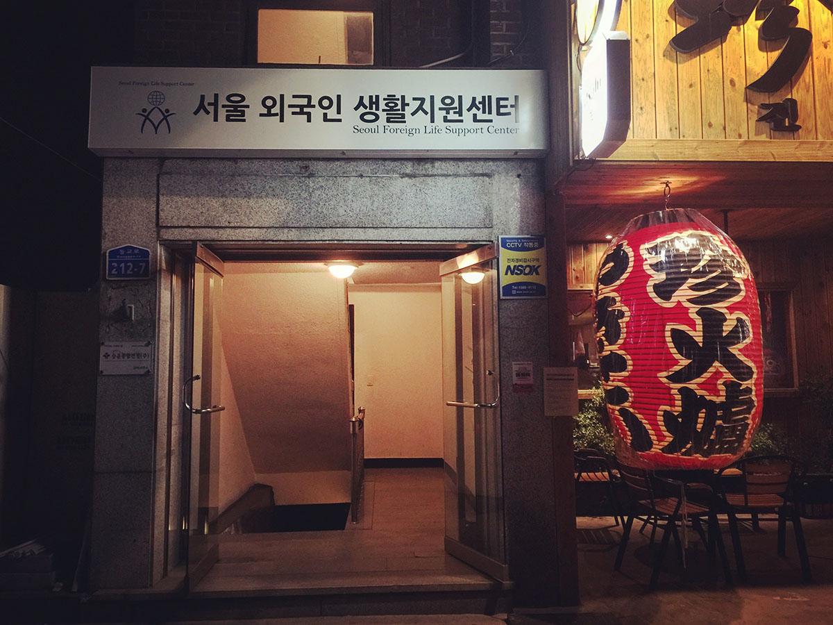 Show Time Studio Entrance